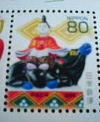 切手シート 2009