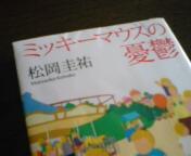 読んだ本3冊