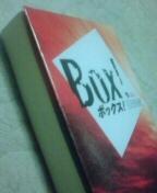 読んだ本 4<br />  冊