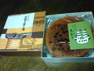 長崎堂バターケーキ