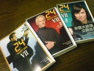 『24 season7<br />  』ノベライズ