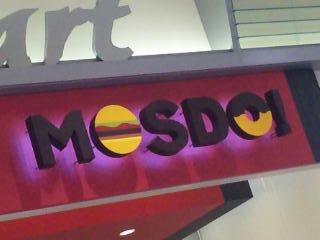 モスドに来たぞ!