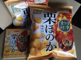 栗のスナック菓子